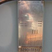 # K 497 Wilson XFr 2500KVA HV 6.6KV LV 433V Vector YNd 5YNO REf 5209=TF513 (2)